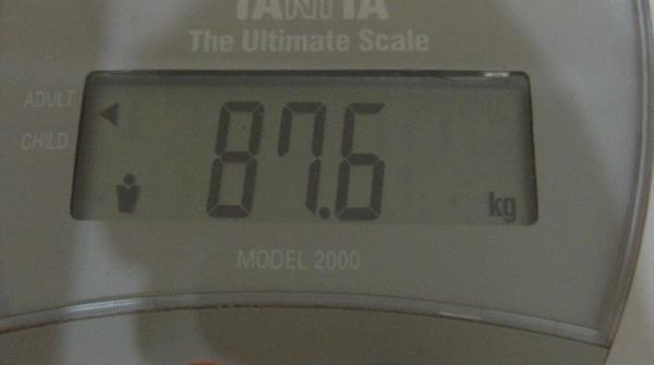 2009.05.12_莫名一言的減肥日記_0001.jpg
