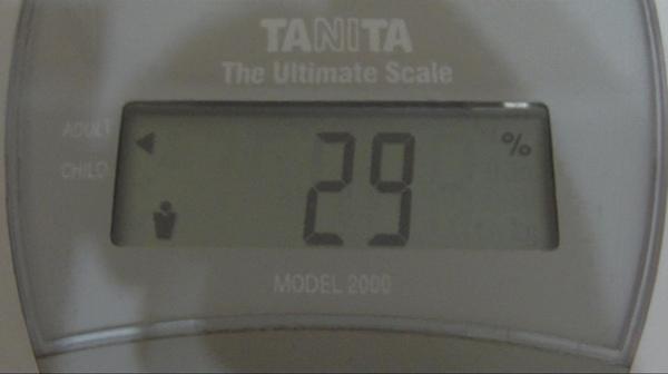 2009.05.12_莫名一言的減肥日記_0002.jpg