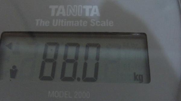 2009.05.14_莫名一言的減肥日記_0001.jpg