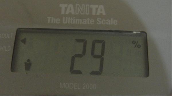 2009.05.15_莫名一言的減肥日記_0002.jpg