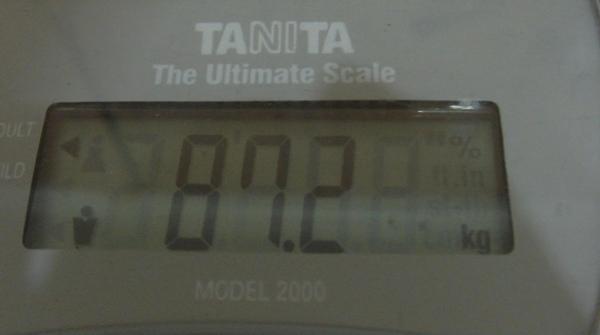 2009.05.16_莫名一言的減肥日記_0001.jpg