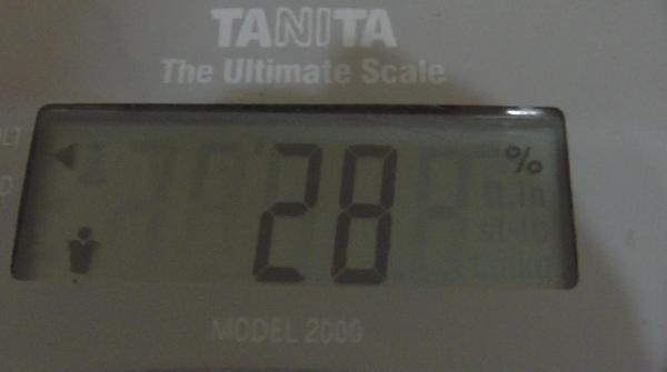 2009.05.17_莫名一言的減肥日記_0002.jpg