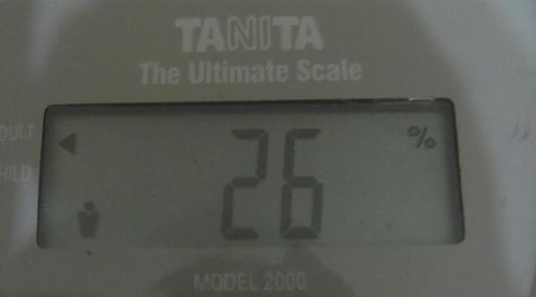 2009.05.20_莫名一言的減肥日記_0002.jpg