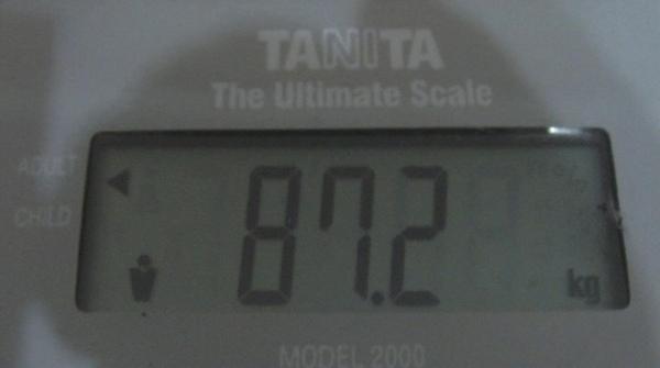 2009.05.21_莫名一言的減肥日記_0001.jpg