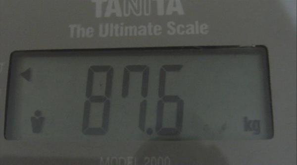 2009.05.22_莫名一言的減肥日記_0001.jpg