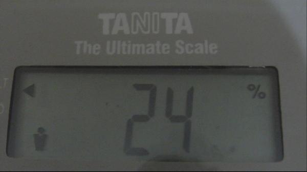 2009.05.22_莫名一言的減肥日記_0002.jpg