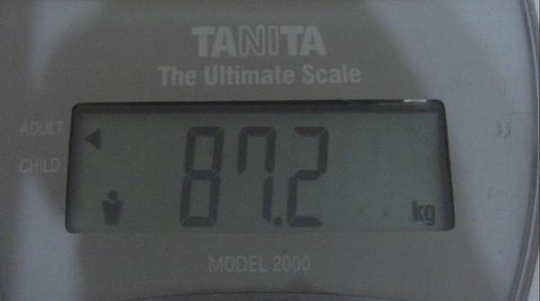 2009.05.24_莫名一言的減肥日記_0001.jpg