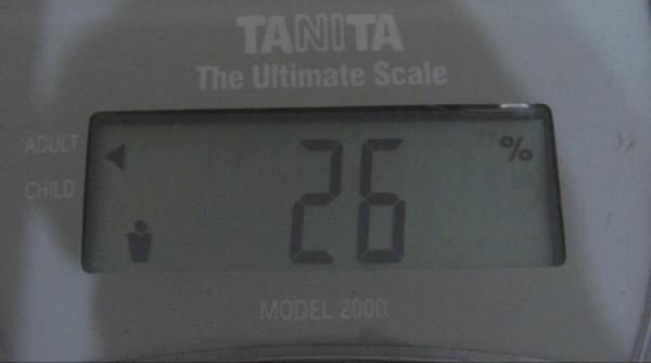 2009.05.24_莫名一言的減肥日記_0002.jpg