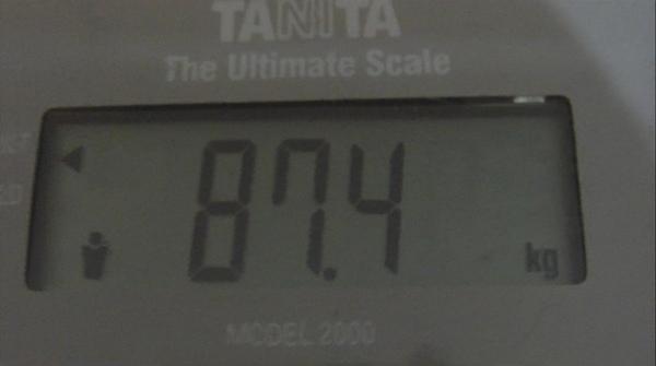 2009.05.25_莫名一言的減肥日記_0001.jpg