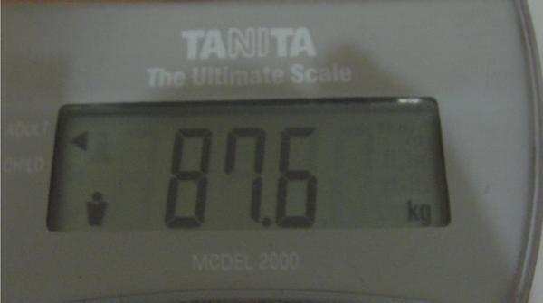 2009.05.26_莫名一言的減肥日記_0001.jpg