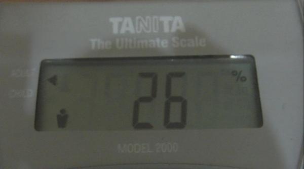 2009.05.26_莫名一言的減肥日記_0002.jpg
