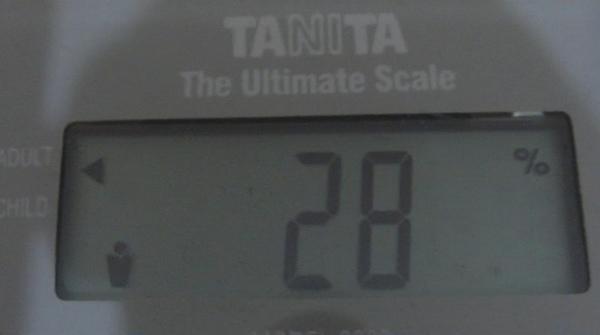 2009.05.27_莫名一言的減肥日記_0002.jpg