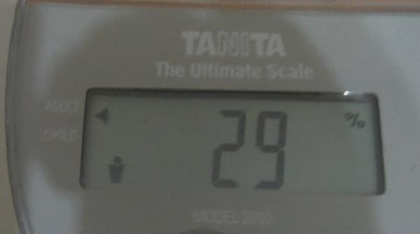 2009.05.29_莫名一言的減肥日記_0002.jpg