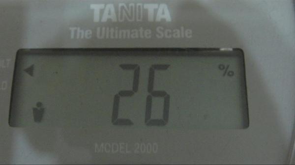2009.05.30_莫名一言的減肥日記_0002.jpg