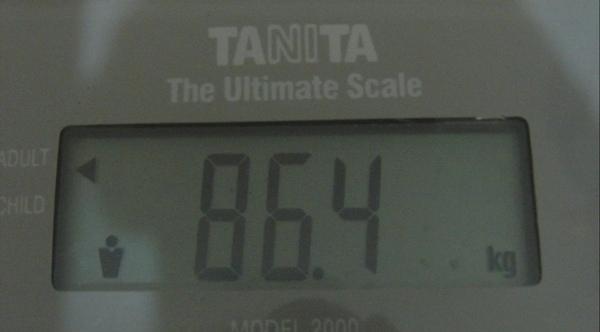 2009.06.01_莫名一言的減肥日記_0001.jpg