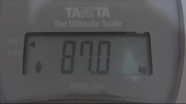 2009.06.02_莫名一言的減肥日記_0001.jpg