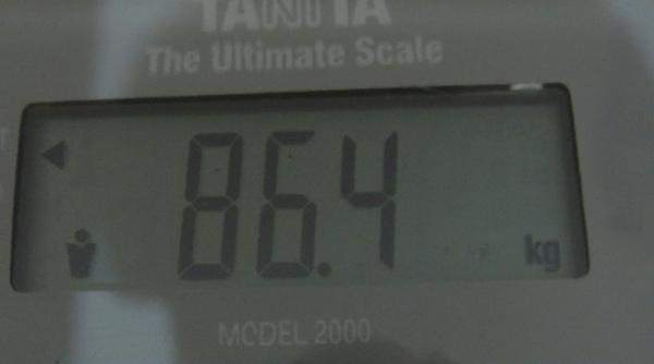 2009.06.03_莫名一言的減肥日記_0001.jpg