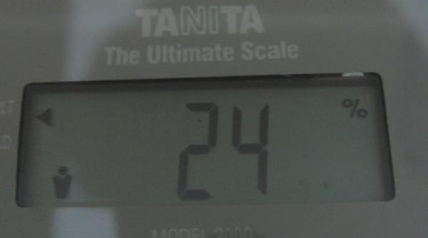 2009.06.03_莫名一言的減肥日記_0002.jpg