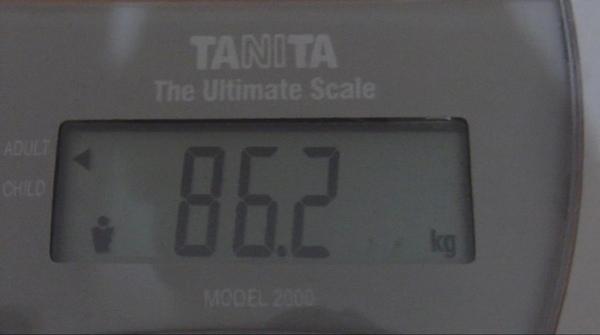 2009.06.05_莫名一言的減肥日記_0001.jpg