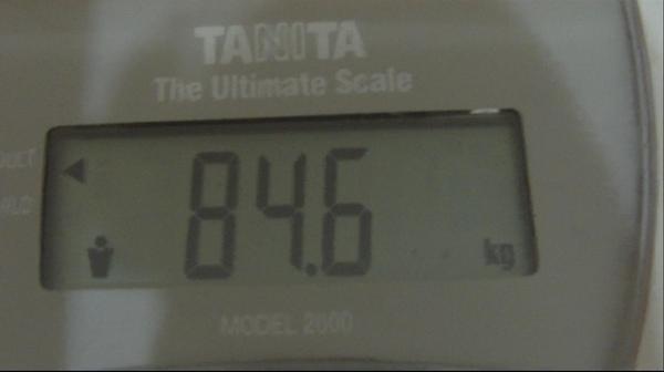 2009.06.07_莫名一言的減肥日記_0001.jpg