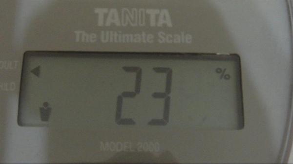 2009.06.10_莫名一言的減肥日記_0002.jpg