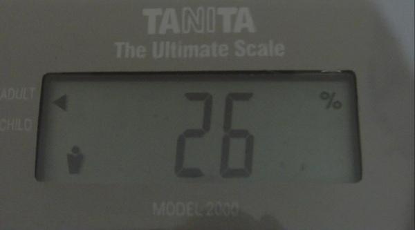 2009.06.11_莫名一言的減肥日記_0002.jpg