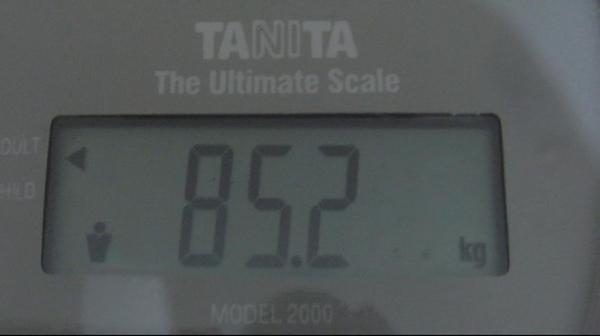 2009.06.14_莫名一言的減肥日記_0001.jpg