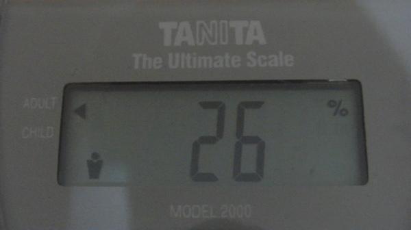 2009.06.19_莫名一言的減肥日記_0002.jpg