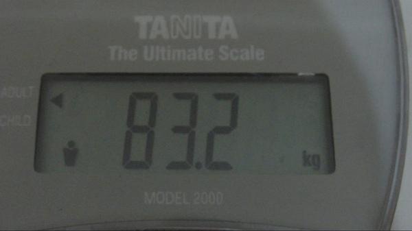 2009.06.21_莫名一言的減肥日記_0001.jpg
