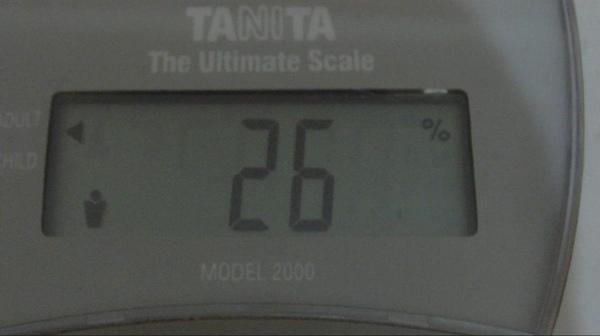 2009.06.21_莫名一言的減肥日記_0002.jpg