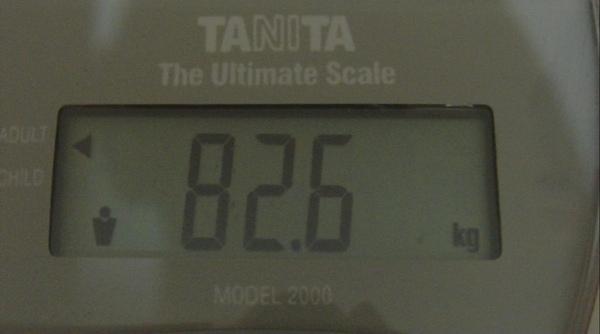 2009.06.25_莫名一言的減肥日記_0001.jpg