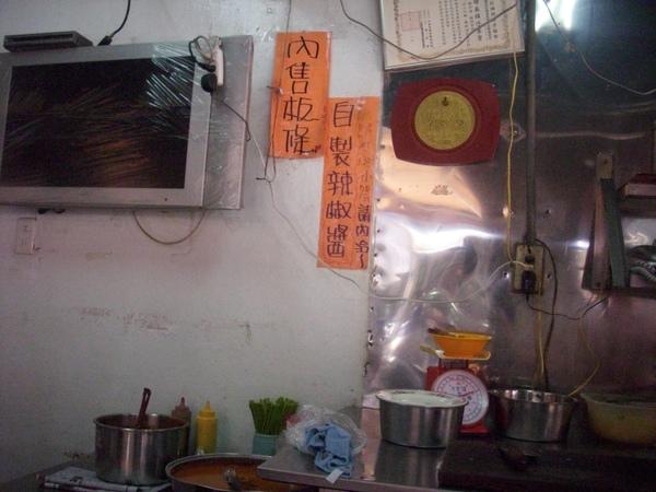 2009.07.01_我聞臭而來~香濃清爽的好滋味~七堵臭粿仔湯+豬頭肉+吉咕辣_0005.JPG