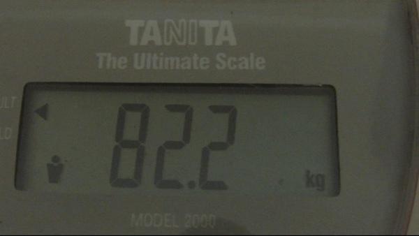 2009.06.27_莫名一言的減肥日記_0001.jpg