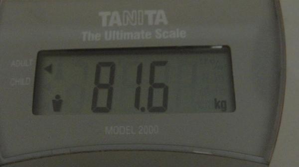 2009.07.02_莫名一言的減肥日記_0001.jpg