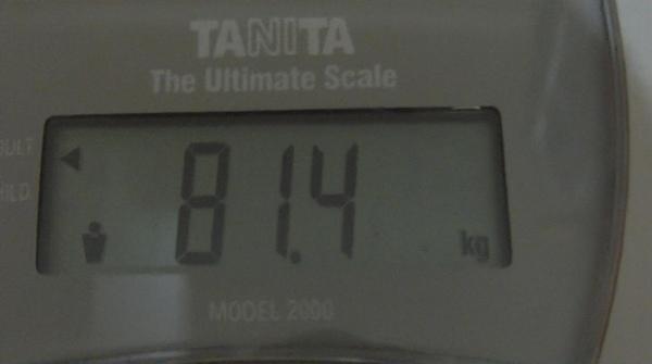 2009.07.03_莫名一言的減肥日記_0001.jpg
