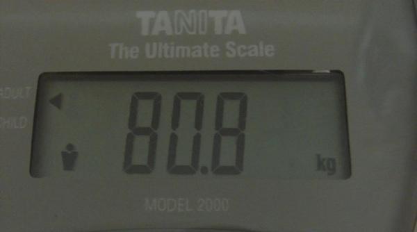 2009.07.04_莫名一言的減肥日記_0001.jpg