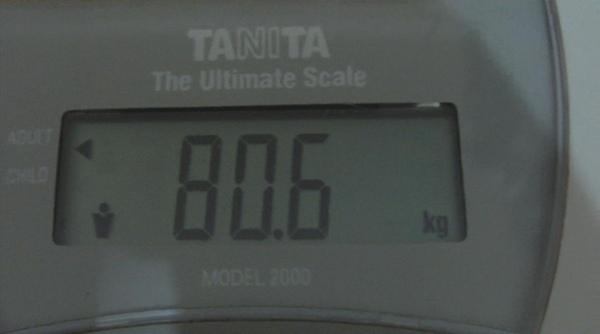 2009.07.05_莫名一言的減肥日記_0001.jpg