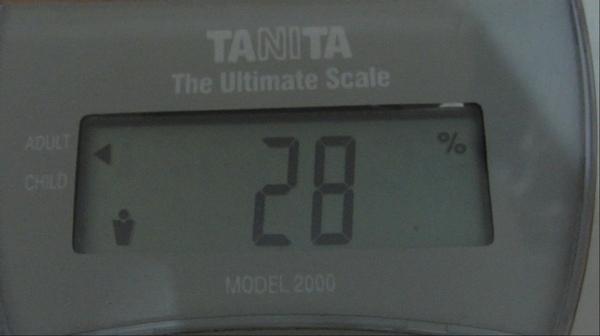 2009.07.05_莫名一言的減肥日記_0002.jpg