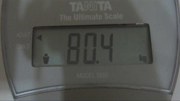 2009.07.06_莫名一言的減肥日記_0001.jpg