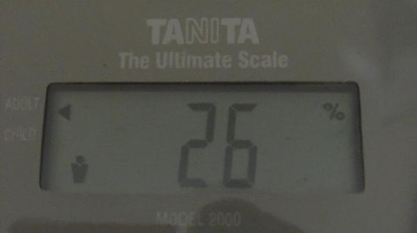 2009.07.07_莫名一言的減肥日記_0002.jpg