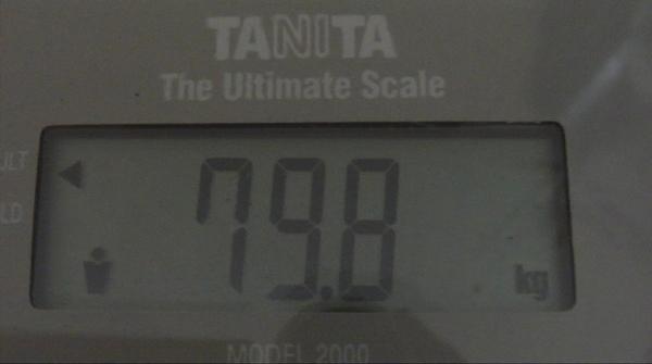 2009.07.08_莫名一言的減肥日記_0001.jpg