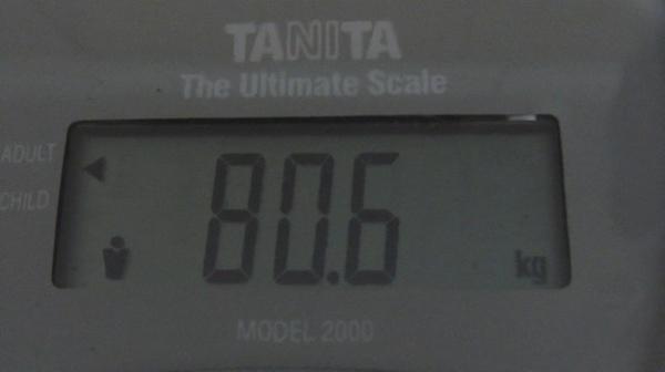 2009.07.09_莫名一言的減肥日記_0001.jpg