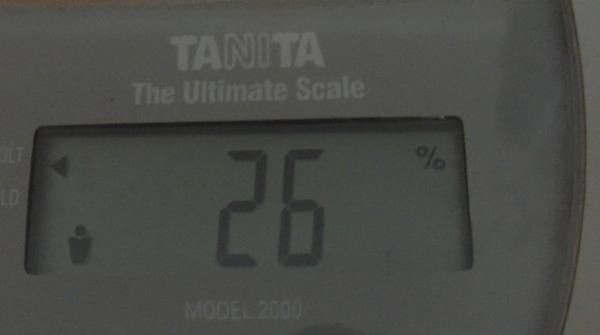 2009.07.10_莫名一言的減肥日記_0002.jpg