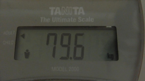 2009.07.11_莫名一言的減肥日記_0001.jpg