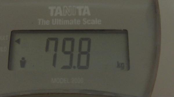 2009.07.14_莫名一言的減肥日記_0001.jpg