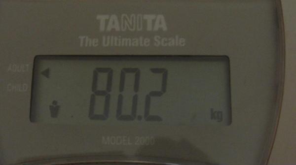 2009.07.15_莫名一言的減肥日記_0001.jpg