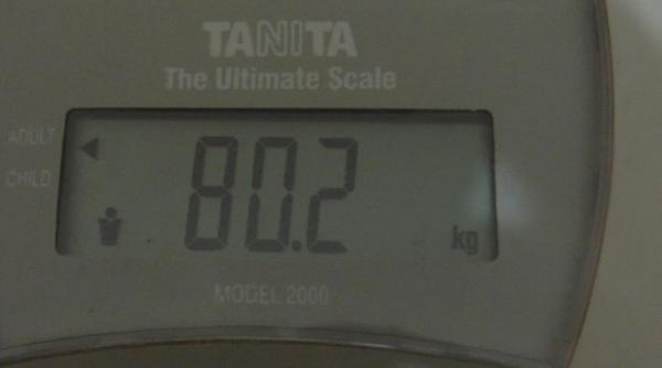 2009.07.16_莫名一言的減肥日記_0001.jpg