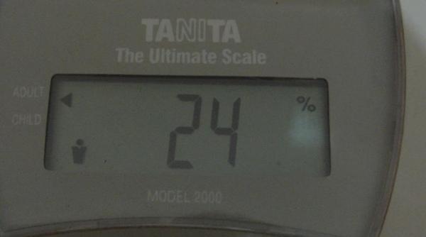 2009.07.16_莫名一言的減肥日記_0002.jpg