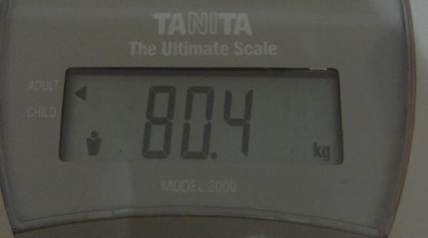 2009.07.17_莫名一言的減肥日記_0001.jpg