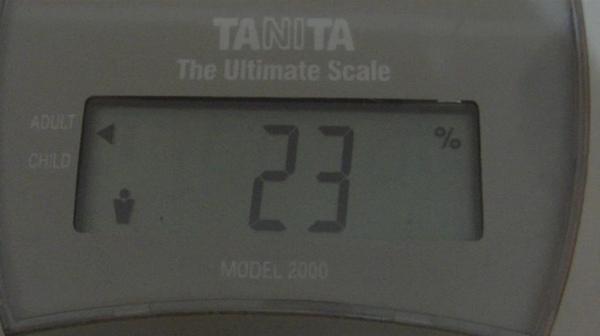 2009.07.17_莫名一言的減肥日記_0002.jpg